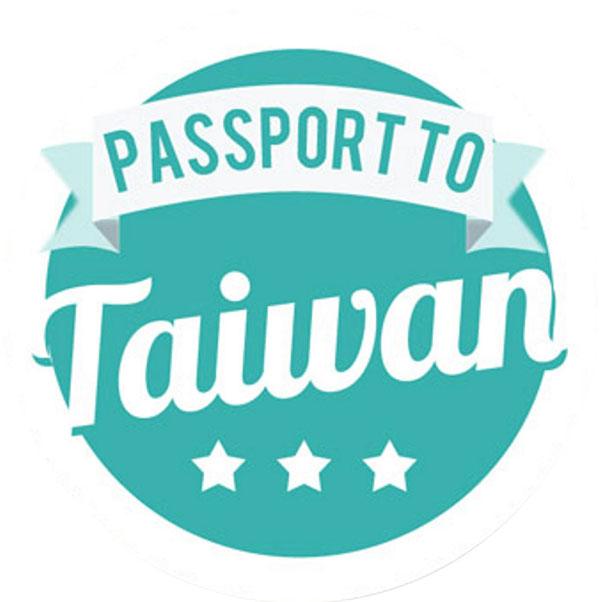 Passport to Taiwan